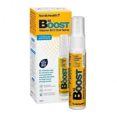 Boost B12  Oral Spray