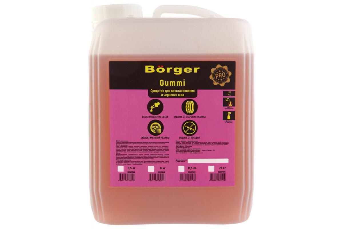 Borger Gummi 5л -Чернитель для шин