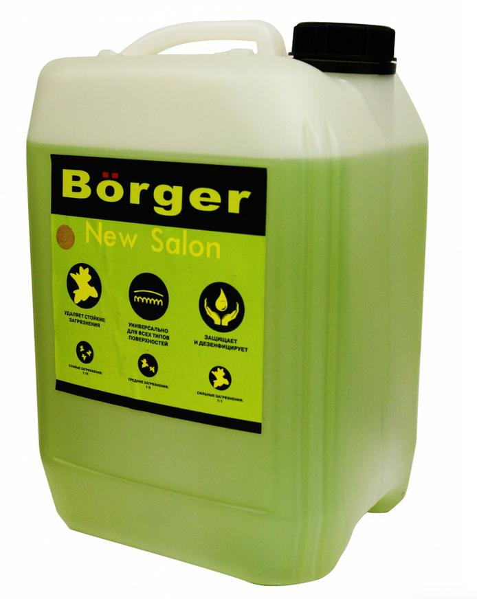 Borger New Salon 6кг -Средство для химчистки