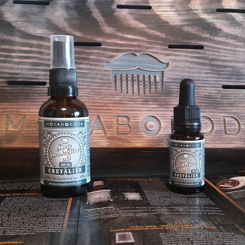 """Moyaboroda - Защита и кондиционирование для бороды и волос с UV-фильтрами / Dry oil """"CHEVALIER"""" 15 ml"""