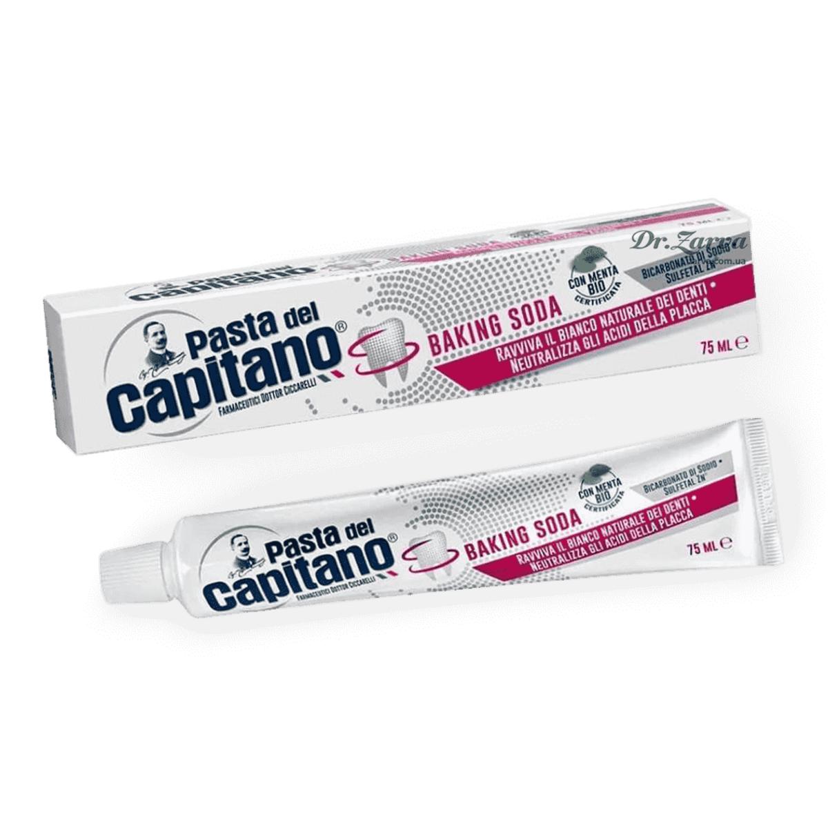 Pasta Del Capitano - Паста Зубная Восстановление натуральной белизны (Пищевая сода) 75 мл