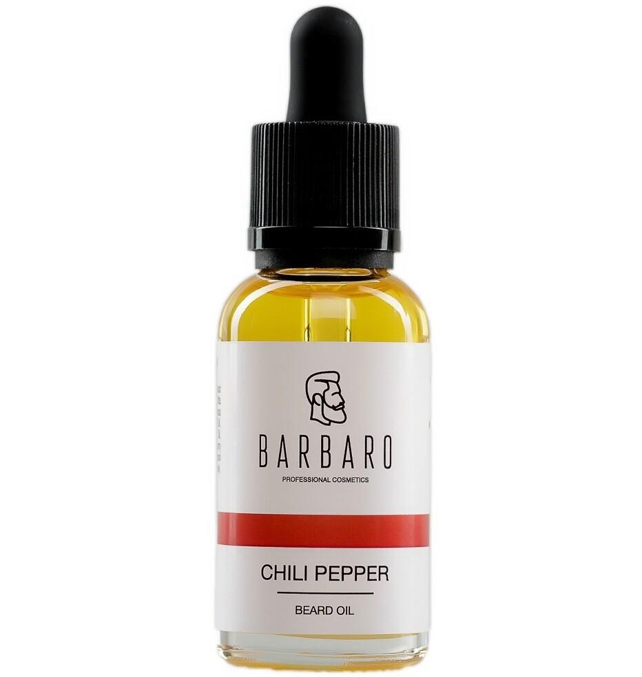 Barbaro Beard Oil Chili pepper - Масло для роста бороды Перец чили 30 мл