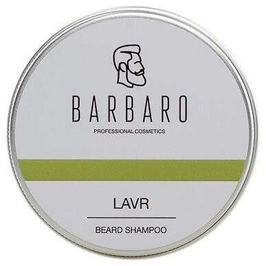 Barbaro Beard Shampoo Lavr - твердый шампунь-кондиционер для бороды и волос Лавр 50 гр