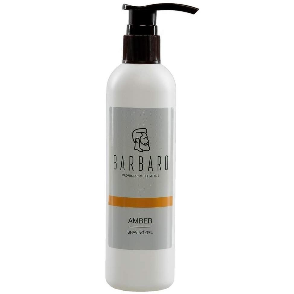 Barbaro Shaving Gel Amber - Непенящийся прозрачный гель для бритья 200 мл