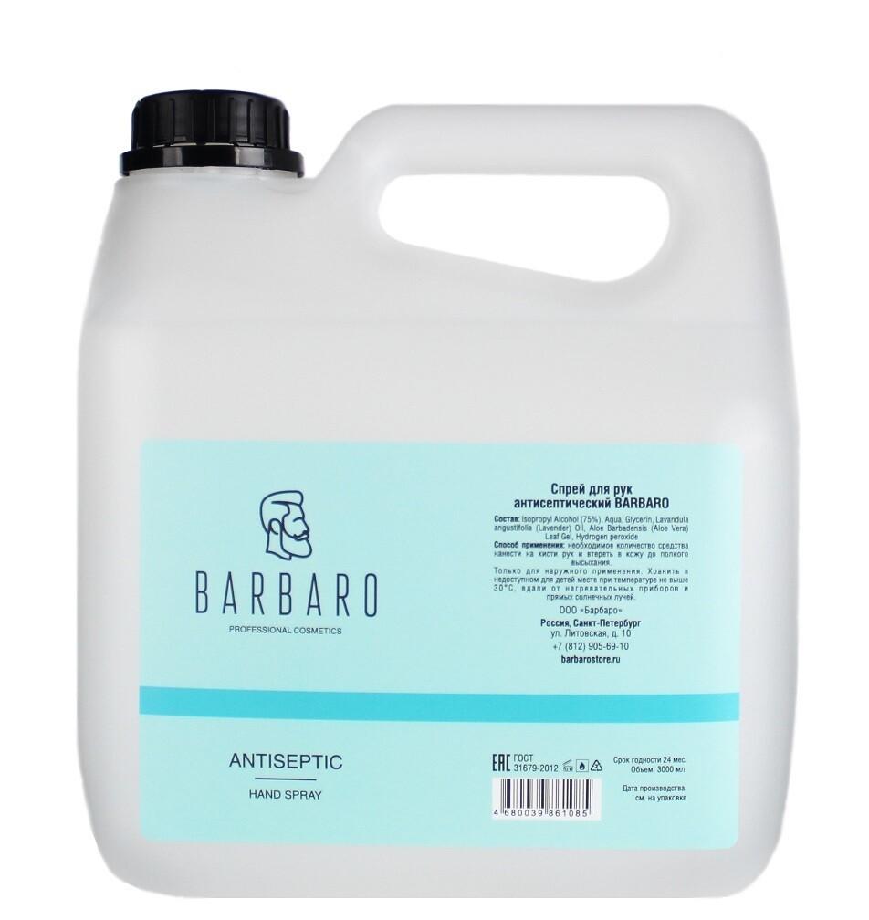 Barbaro AntiSeptic Hand Spray - Антисептический спрей для рук 3000 мл
