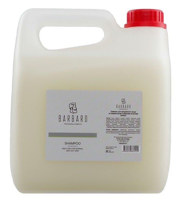 Barbaro Shampoo Daily Use - Шампунь для нормальных и жирных волос 3000 мл