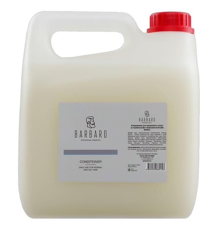 Barbaro Conditioner Daily Use - Кондиционер для нормальных и жирных волос 3000 мл