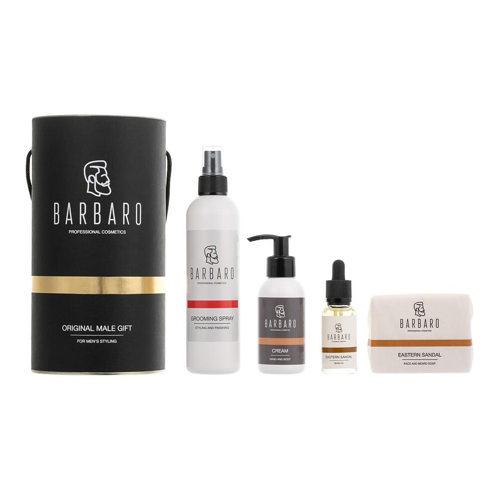 Barbaro Gift Box №2 - Набор в брендированном тубусе