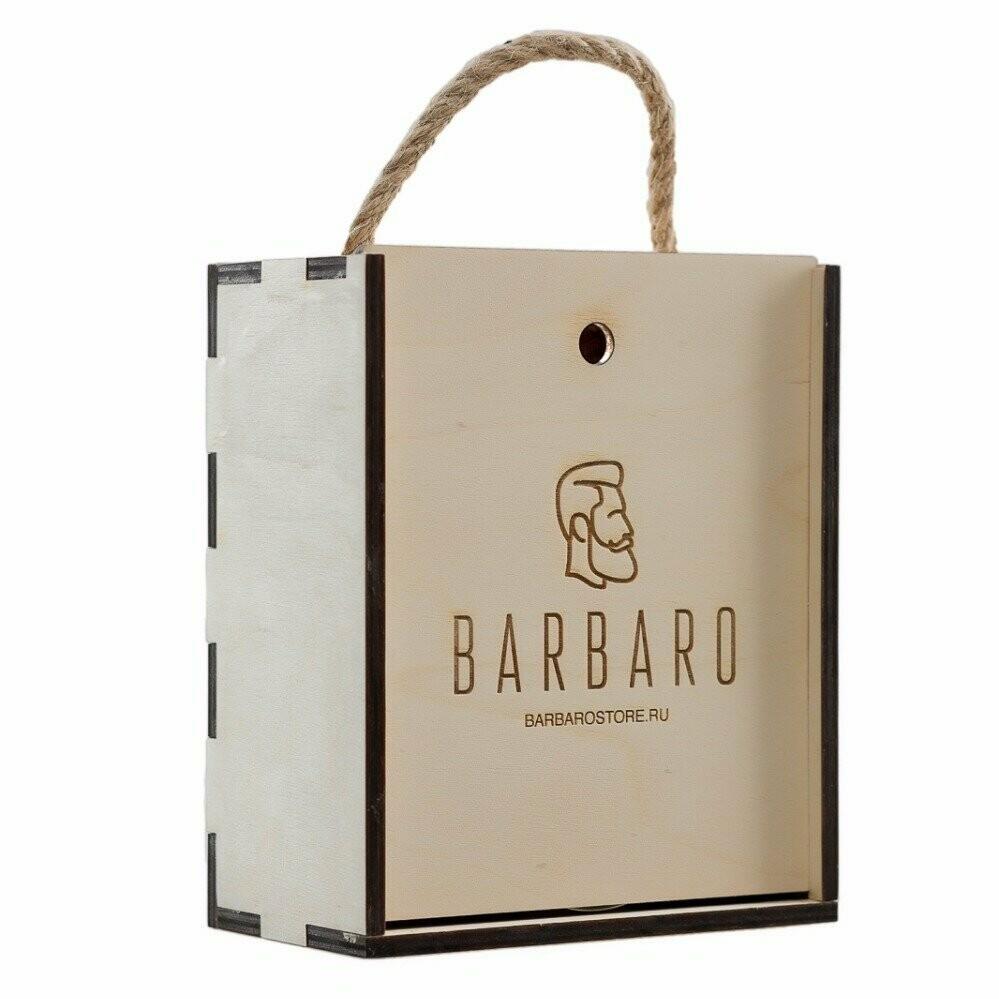BARBARO Подарочный брендированный пенал (дерево) средний (170*140*65)