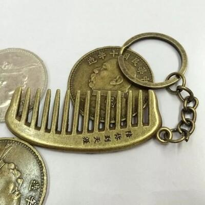 Гребень Ретро цинковый для укладки волос, с кольцом для ключей