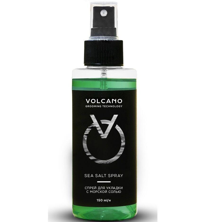 Volcano Sea Salt Spray - Спрей для укладки с морской солью 150 мл