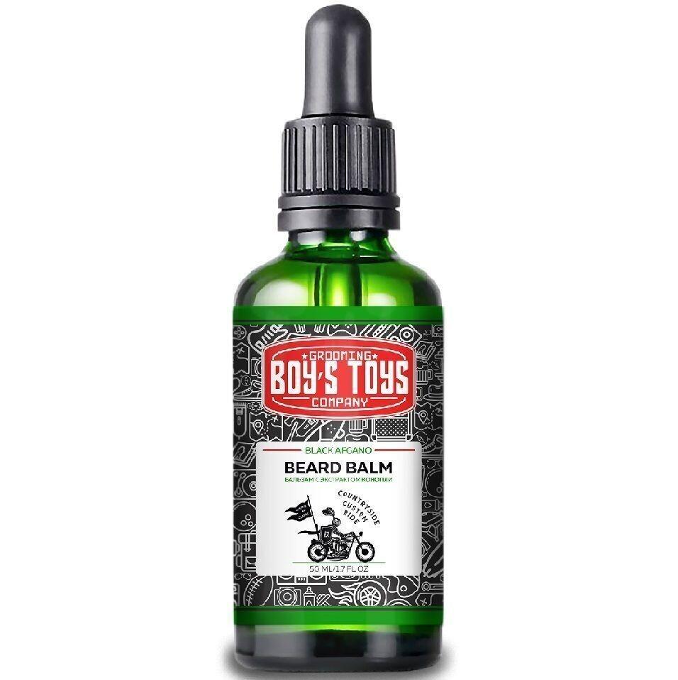 Boy's Toys Beard Balm - Бальзам для бороды с Экстрактом конопли и ароматом Black Afgano 50 мл