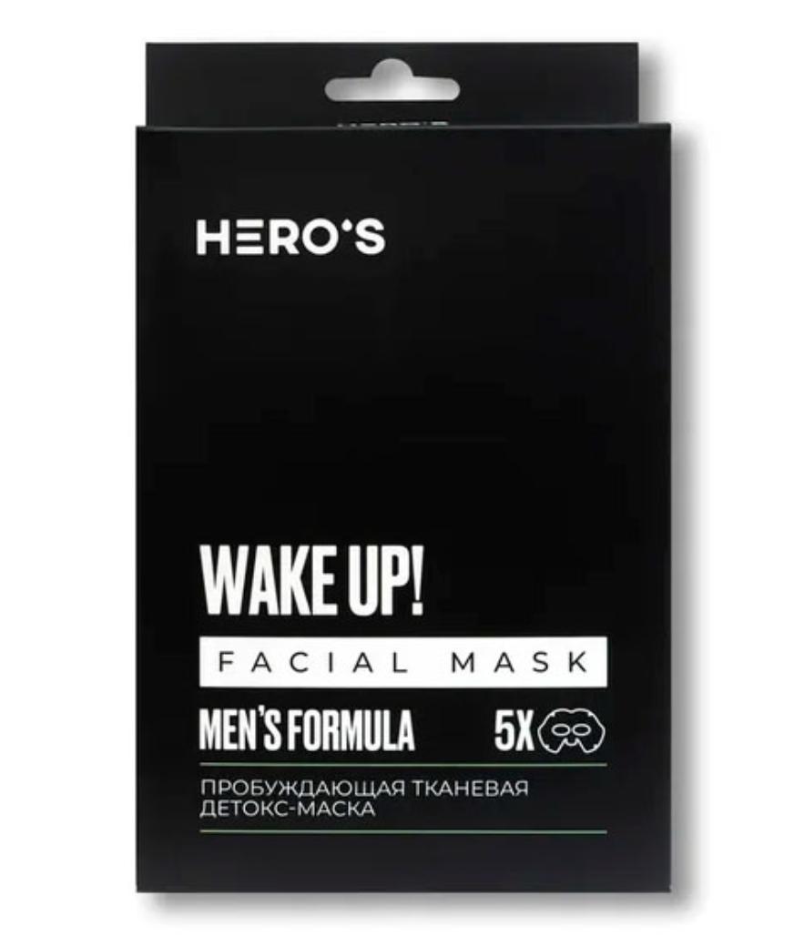 Hero'S Wake Up Facial Mask - Тканевая пробуждающая детокс - маска 20 г х. 5 шт