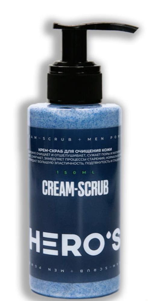 Hero'S Cream Scrub - Крем скраб для очищения кожи лица 150 мл