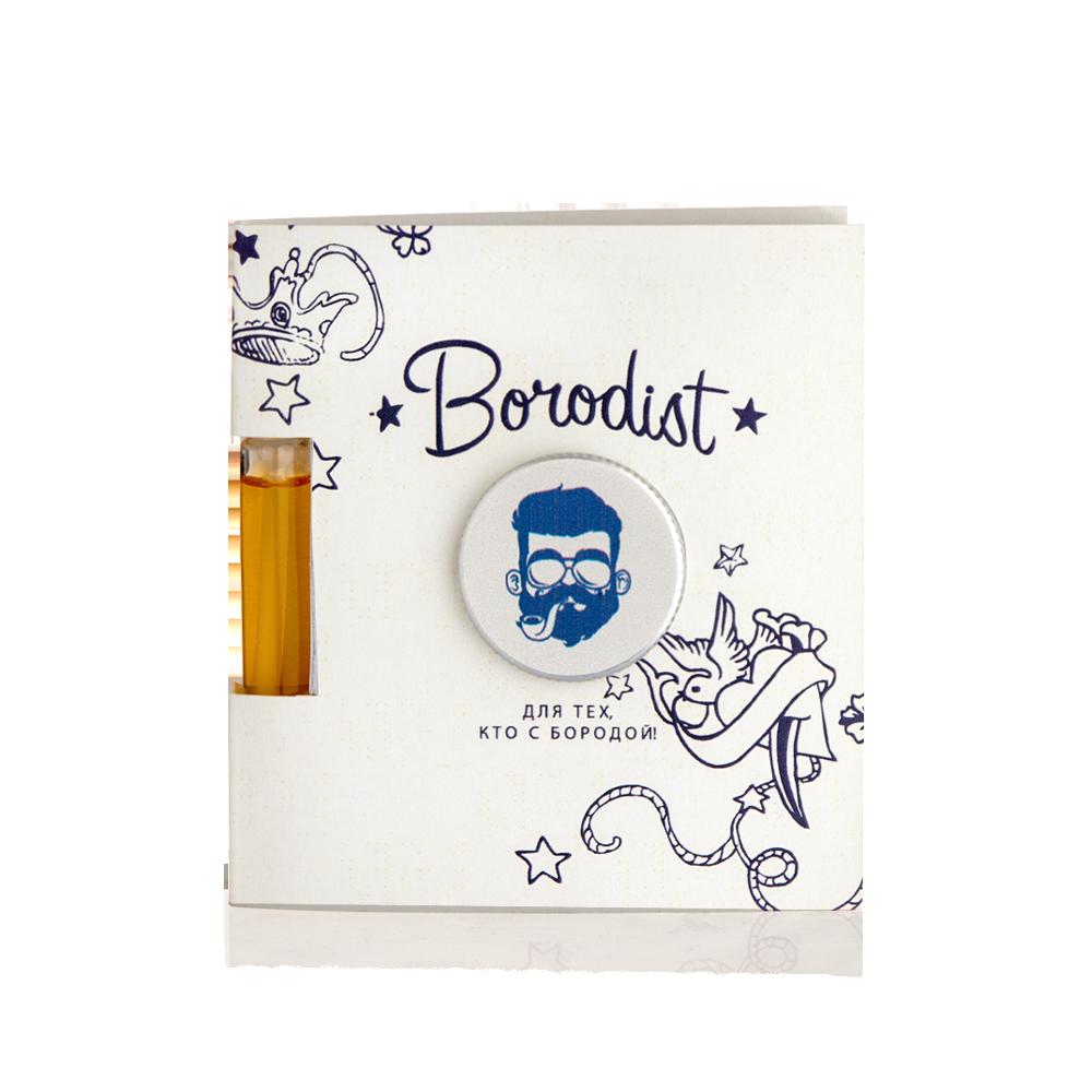Borodist  - Пробный набор