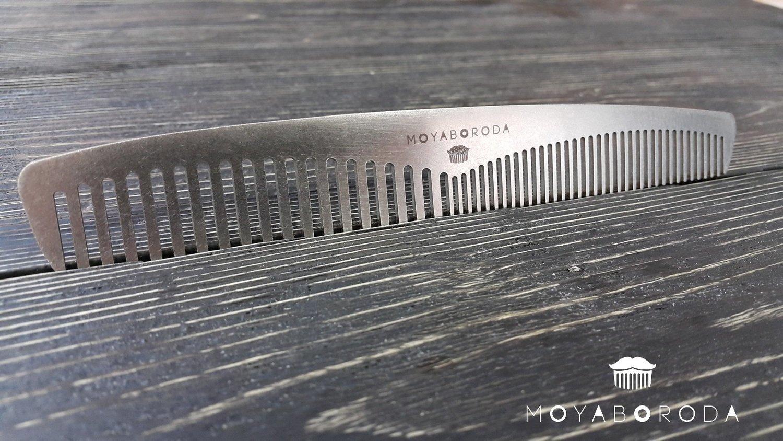 """Moyaboroda Стальная расческа """"Классика"""" / Steel comb """"CLASSIC""""."""