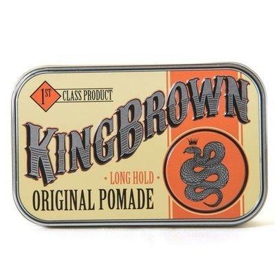 King Brown Original Pomade - Помада для укладки 71 г
