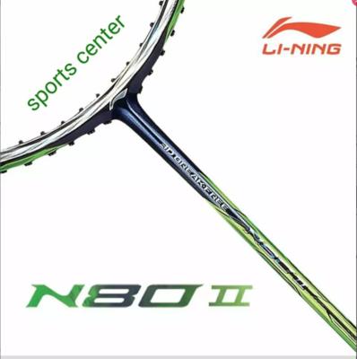 LI-NING - 3D BREAK FREE N80 II - Green Badminton Racket