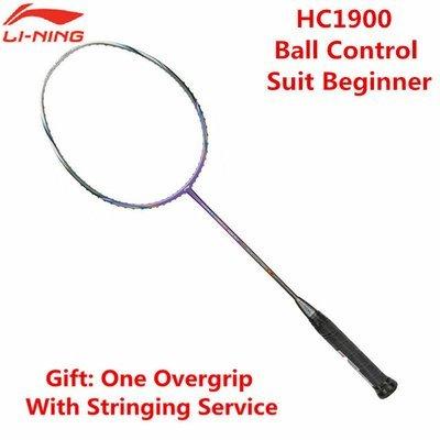 LI-NING - High Carbon HC-1900 - Badminton Racket