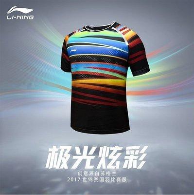 Li-Ning National Team Men's BWF  Championships 2017 shirt - Black