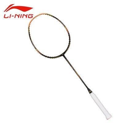 LI-NING NEW AIR-STREAM N99 GOLD MEDAL EDITION CHEN LONG
