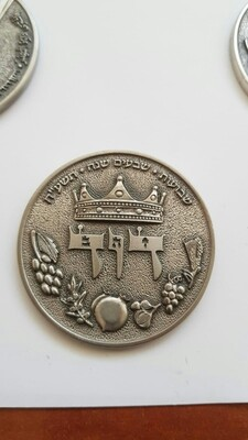 HALF SHEKEL KING DAVID COIN - silver plated