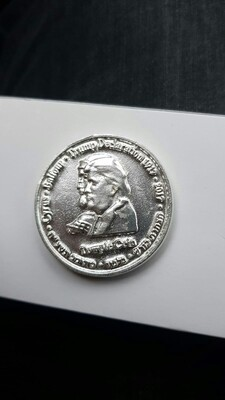 SOLID SILVER ORIGINAL TRUMP COIN