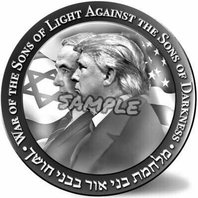 Half Shekel- Trump-Netanyahu  Temple coin 2020