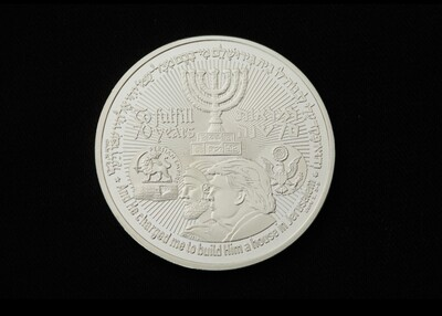 SOLID SILVER 999 COIN - 70 Years Israel Redemption Temple Coin