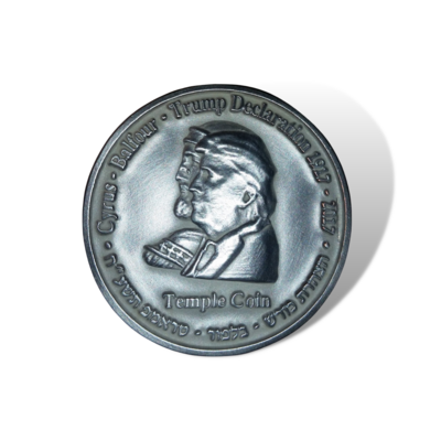 Half Shekel- Cyrus Trump Temple coin