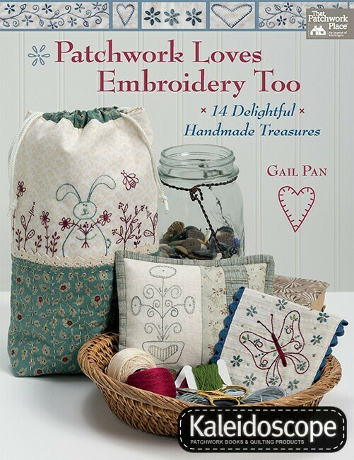 PATCHWORK LOVES EMBROIDERY TOO VAN GAIL PAIN