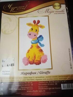 Magic needle art 10-34 kruissteekpakket giraffe 8x15cm
