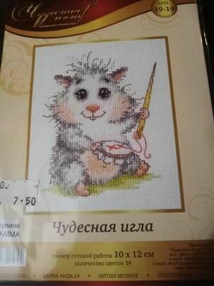 muis met borduurwerk art 19-19