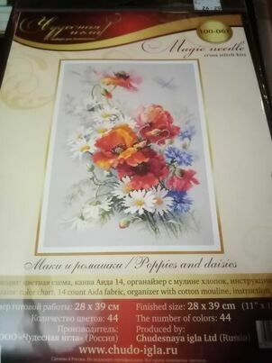 Magic Needle art 100-061 kruissteekpakket poppies and daisies 28x39