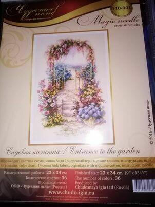 Magic Needle art 110-001 kruissteekpakket entrance to the garden 23x34cm