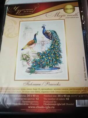 Magic Needle art 130-001 kruissteekpakket peacocks 30x40cm