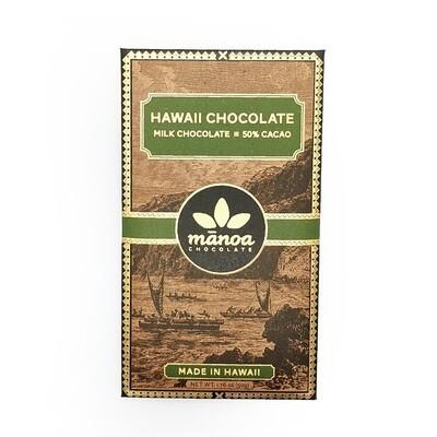 Chocolate Bar, 50% Milk (Manoa Chocolate) - 50 g