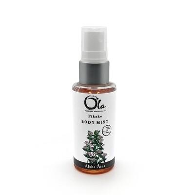 Ola Tropical Apothecary, Body Mist - Pikake (2 Oz.)
