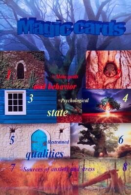 Metaphoric associative cards «Magic cards»