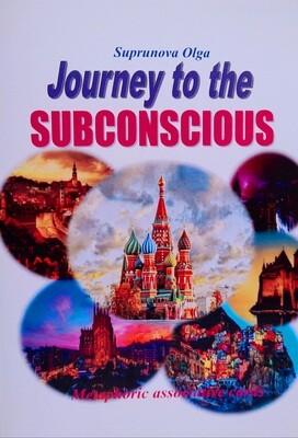 Metaphoric associative cards «Journey to the SUBCONSCIOUS»