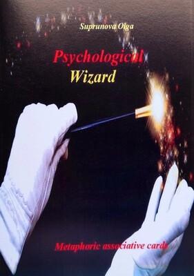 Metaphoric associative cards «Psychological Wizard»