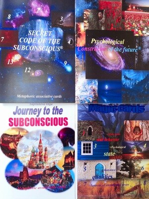 Magic cards+Secret code of the subconscious+Journey to the subconscious+Psychological Constructor of the future
