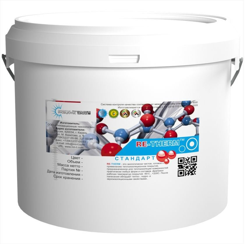 Жидкая теплоизоляция RE-TERM (20 кг)
