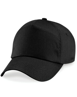 Sports Cap (choice of colour with embroidery options)
