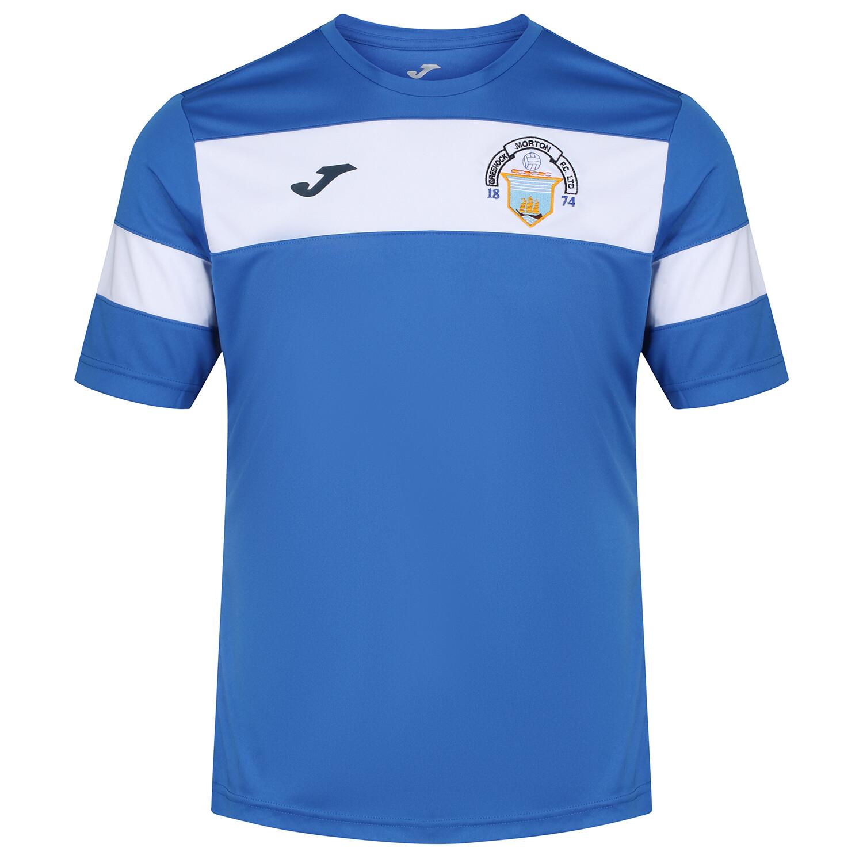 Morton 'Community Trust' T-Shirt & Short Set