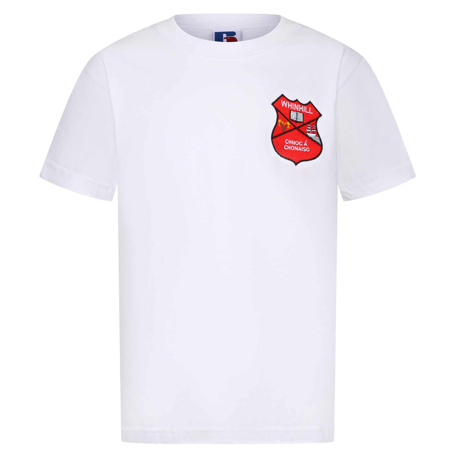 Whinhill Primary PE T-Shirt