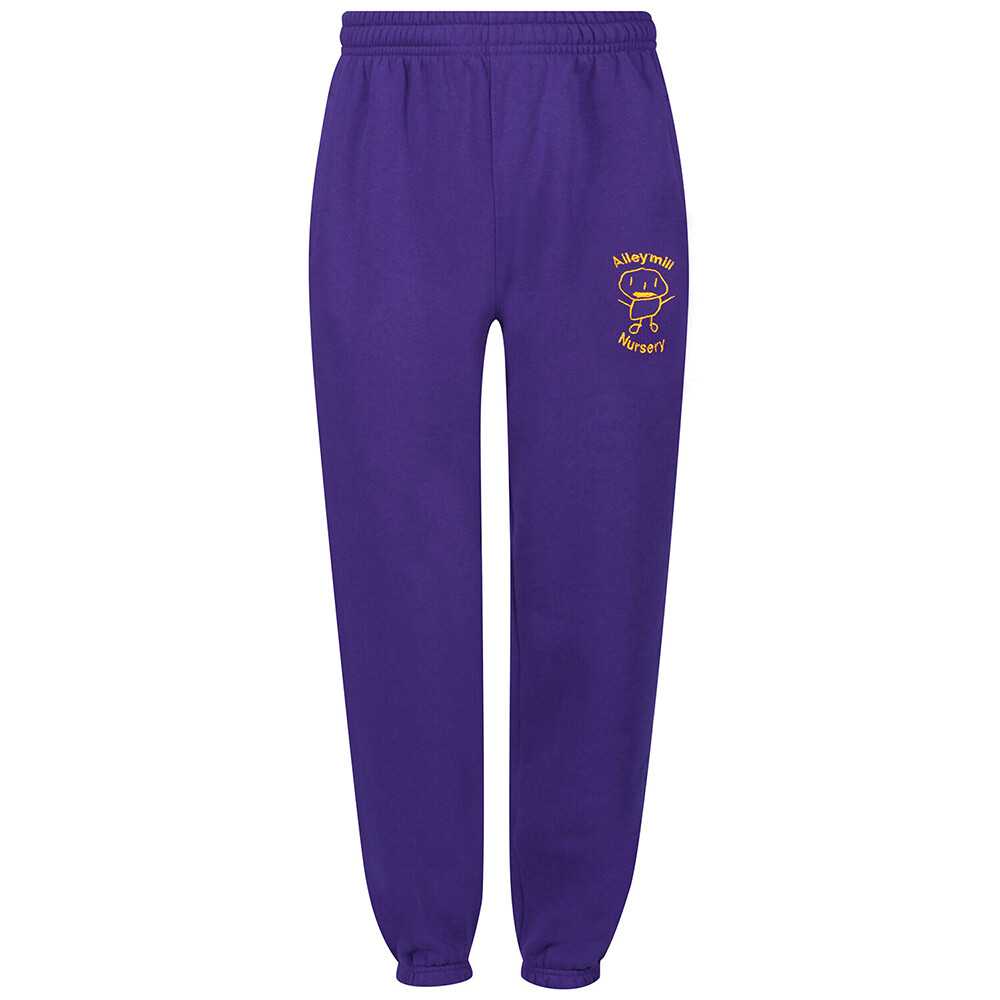 Aileymill Nursery Jog Pant (For PE & Outdoor Activity)