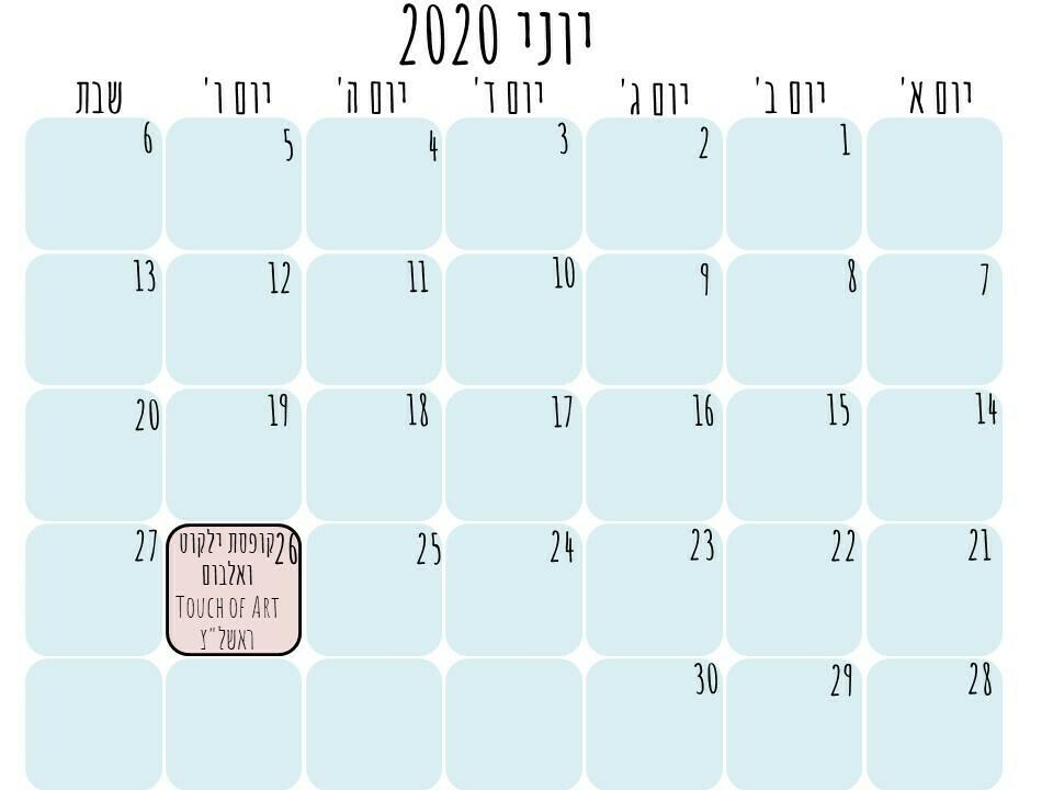 לוח סדנאות