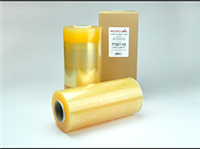 Dual Layer Heavy Duty Film for Processors  19 1/4 X 4000ft/RL