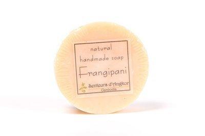 Natural Soap - Frangipani